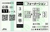 161023_kyoto11-2