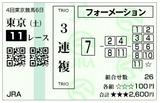 161022_tokyo11-1