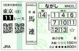 160619_tokyo11-2