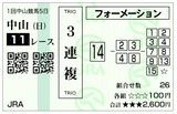 170115_nakayama11-1