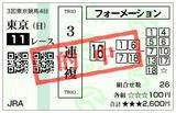 160612_tokyo11-1