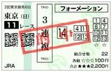 160619_tokyo11-1