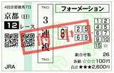 161023_kyoto12