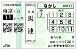 161022_tokyo11-2