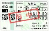 160612_tokyo11-2