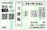 161016_tokyo10