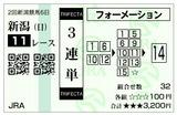 170813_nigata11-2