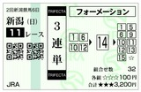 170813_nigata11-1