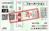 161023_tokyo12