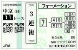 160724_chukyo11-1