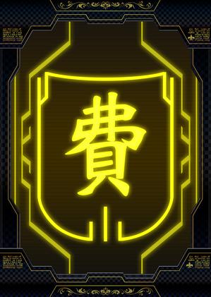 card_monster_yv001