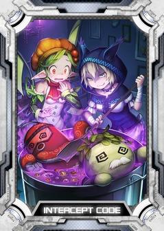 card_intercept_n0071_びっくりクッキング