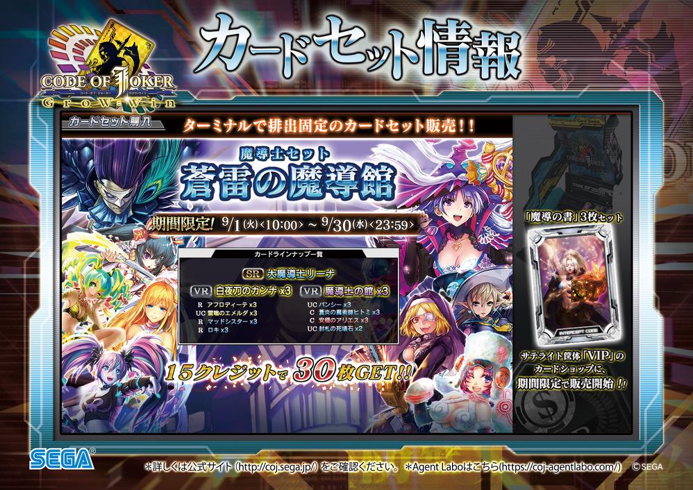 st09_theme_deck_011