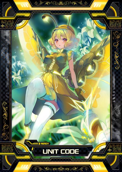 card_monster_y0053_黄金蝶の少女