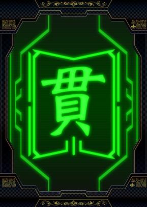 card_monster_gv002