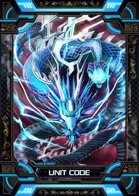 card_large_0278