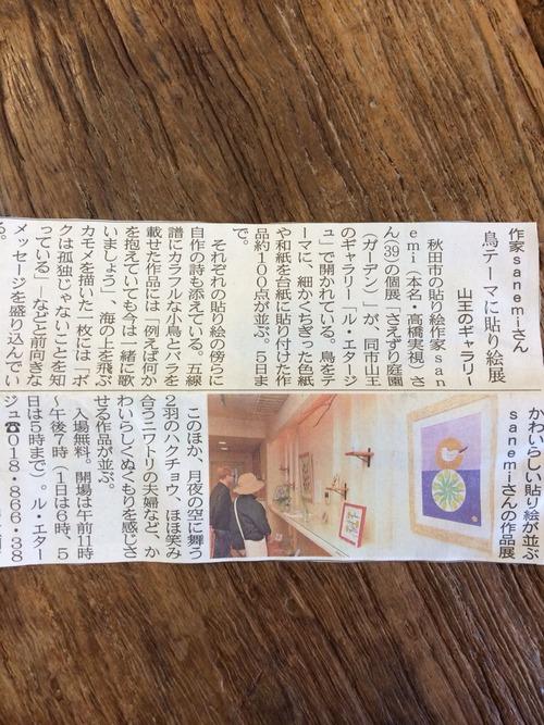 2014-06-01-11-10-04