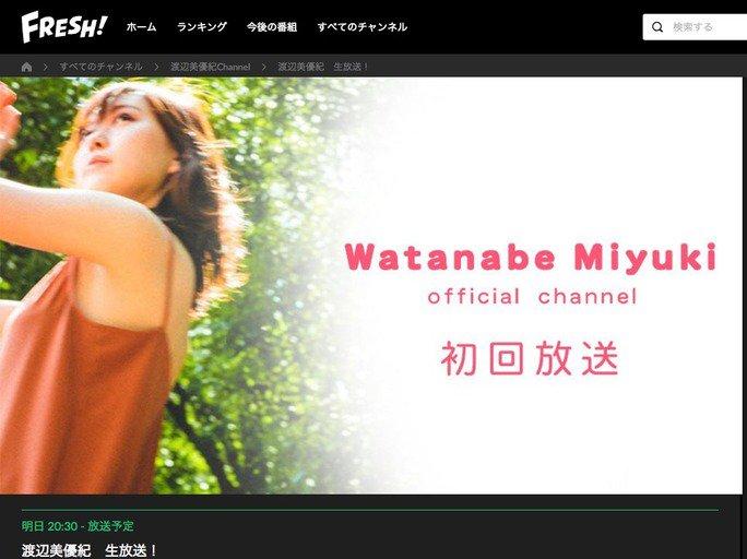 【アイドル】元NMB48渡辺美優紀、芸能活動再開 25日にネット生放送「お楽しみに!」