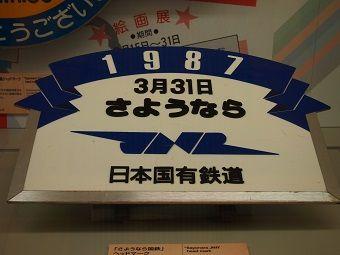 4f6409df.jpg