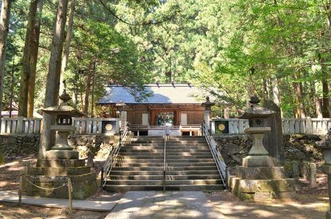 Akagi-jinja_(Miyosawa)_shoumen
