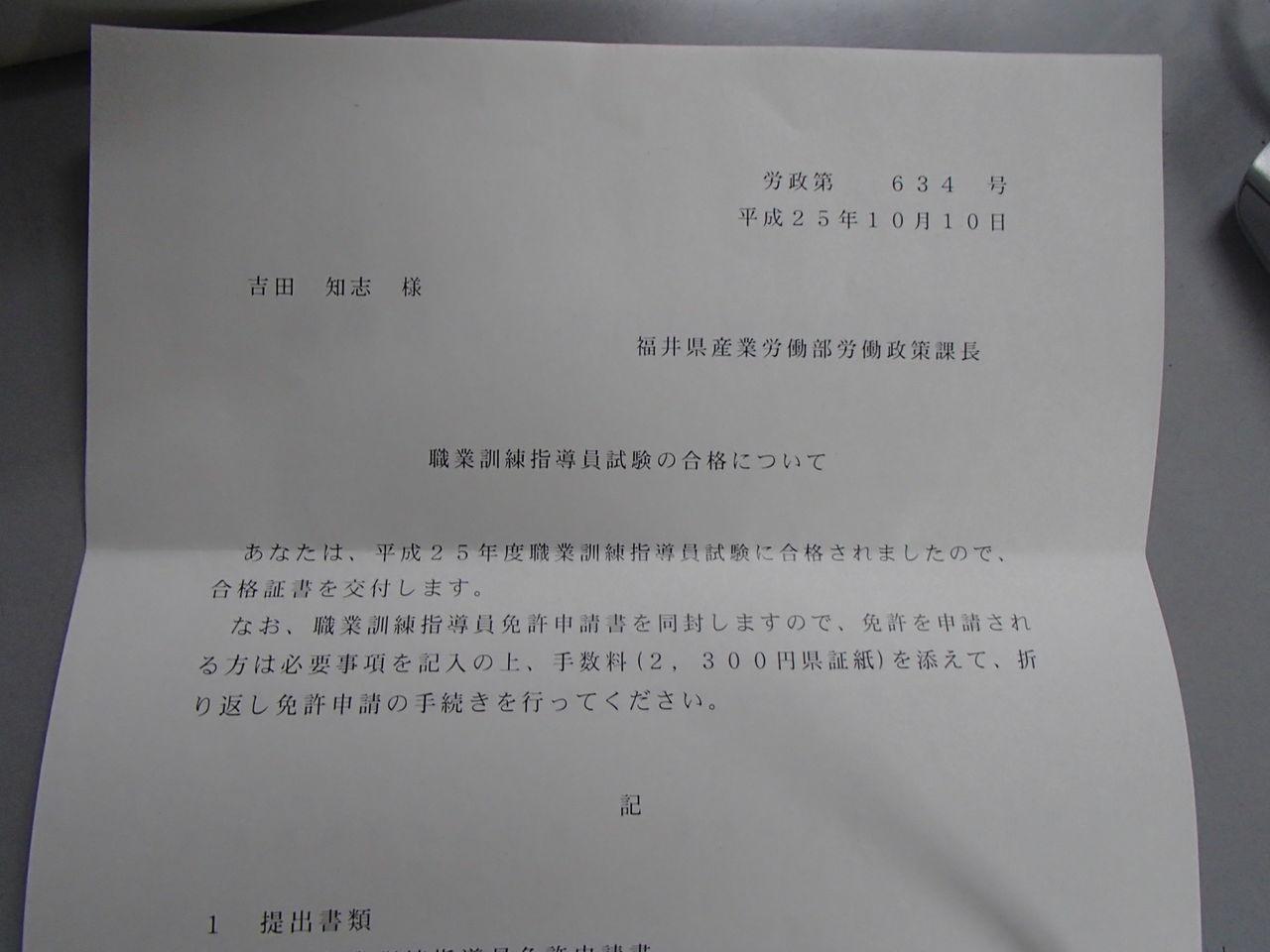 nvada.com - 新潟県職業能力開発協会