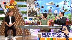 秋元優里アナが机の下の▼ゾーンをカメラに狙われてる!!wwwwwwww