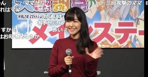 【画像】声優の茅野愛衣さん、おっぱいがデカすぎる