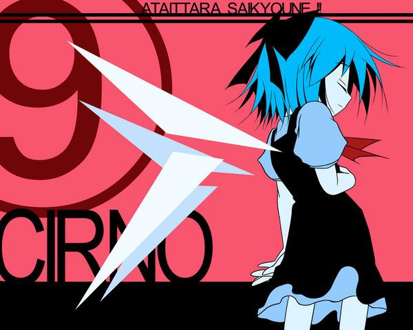 anime20ch45901