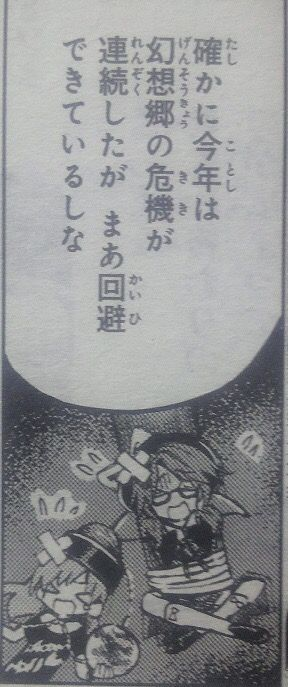 1535028254916