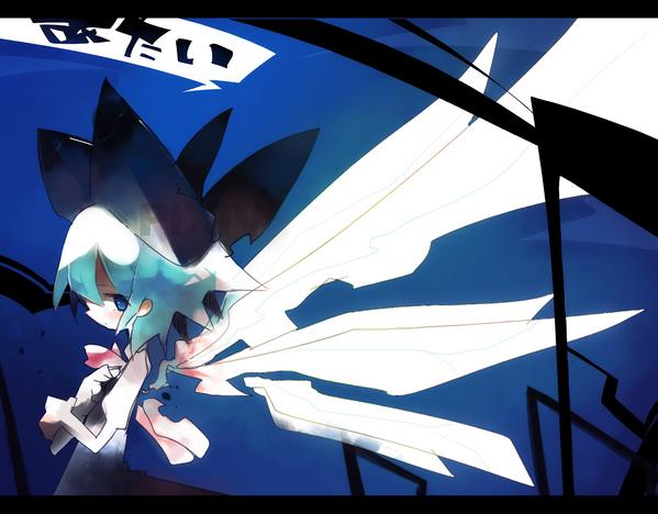 anime20ch45903