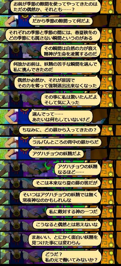 1519649180936