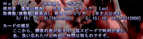 1457367381238