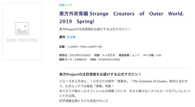 スクリーンショット 2019-02-08 20.24.27