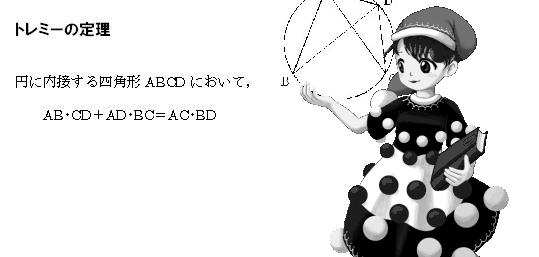 1546859975372