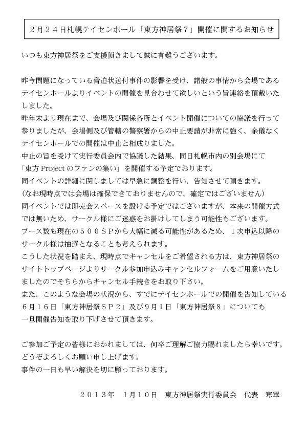 kamui7seimei