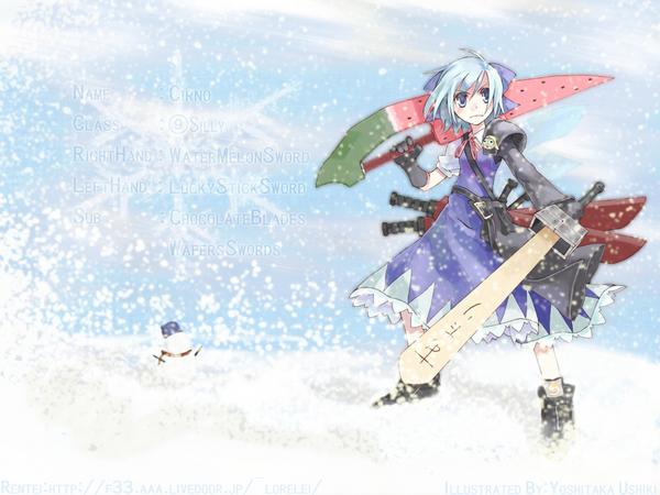 anime20ch45905