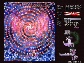 1553104950074