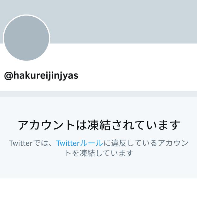 Screenshot_20180807-082653