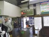 JR伊達紋別駅