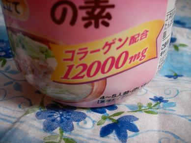 エバラ コラーゲン鍋の素