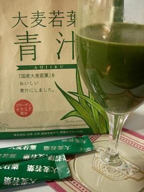 青汁コラーゲン 口コミ