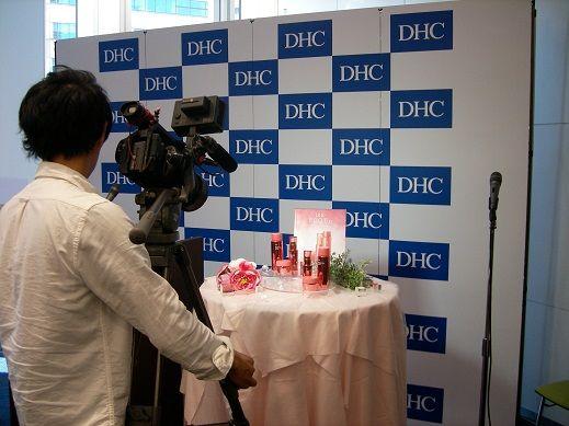 dhc 展示会