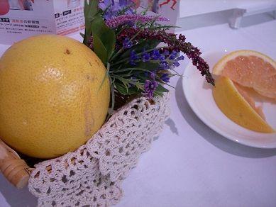 グレープフルーツ香り ダイエット