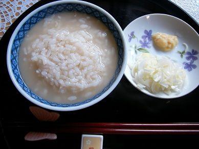 国産スッポン スープ缶