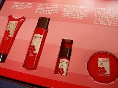レスベラトロール 化粧品