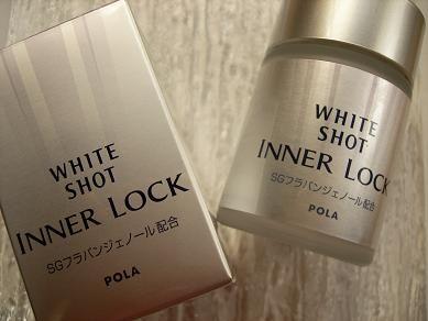 ポーラ ホワイトショット インナーロック