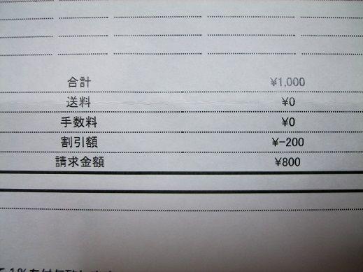 マキベリーゼリー透輝-TOKI お試しセット