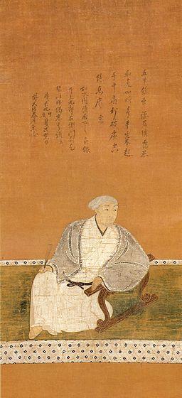 Yoshitaka Kuroda
