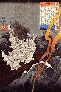 200px-Sotoku_invoking_a_thunder_storm