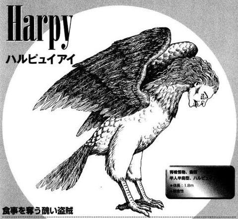 harpy001